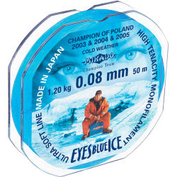 Леска мононить Mikado EYES BLUE ICE 0,20 (25 м) - 5.40 кг.