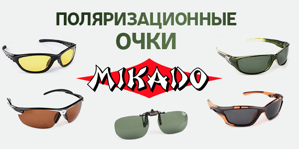Поляризационные очки Mikado